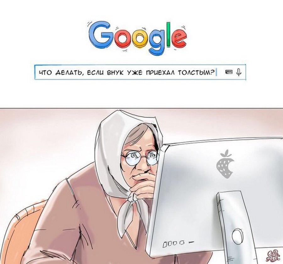 Картинки, картинки гугл прикольные